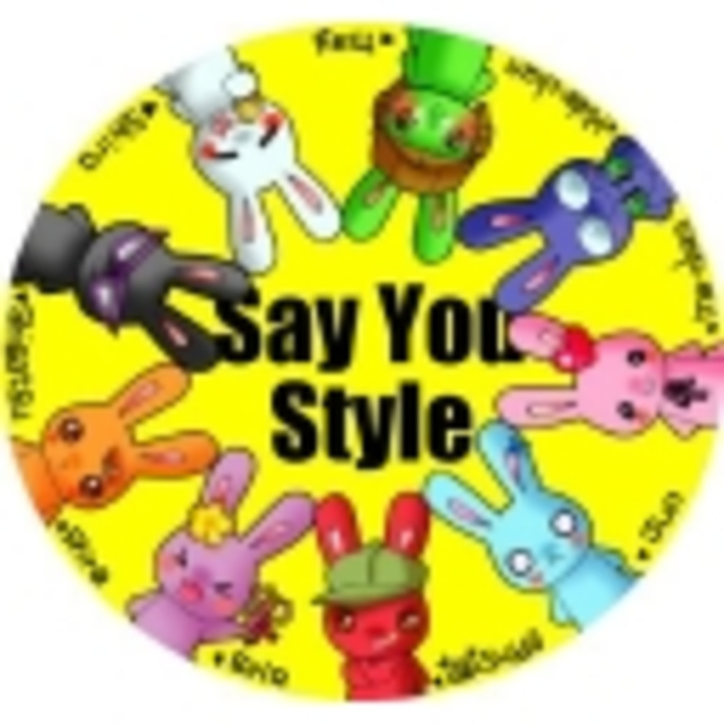 Say you Style~声優スタイル~