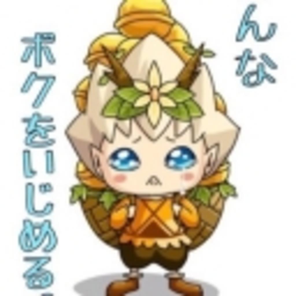 yuukiのゲームチャンネル