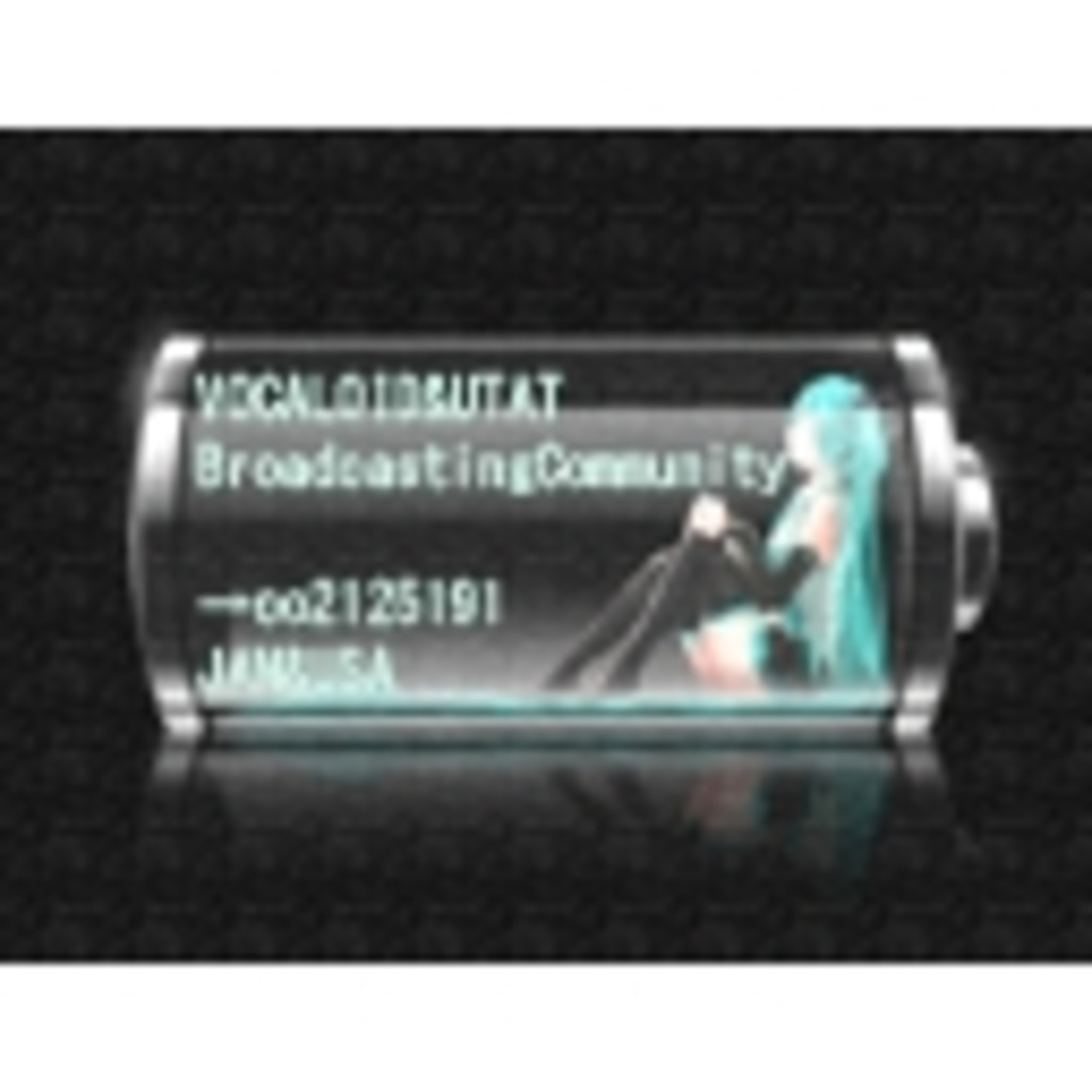 VOCALOID&UTAU Automatic Music reproduction【Unmanned broadcasting】