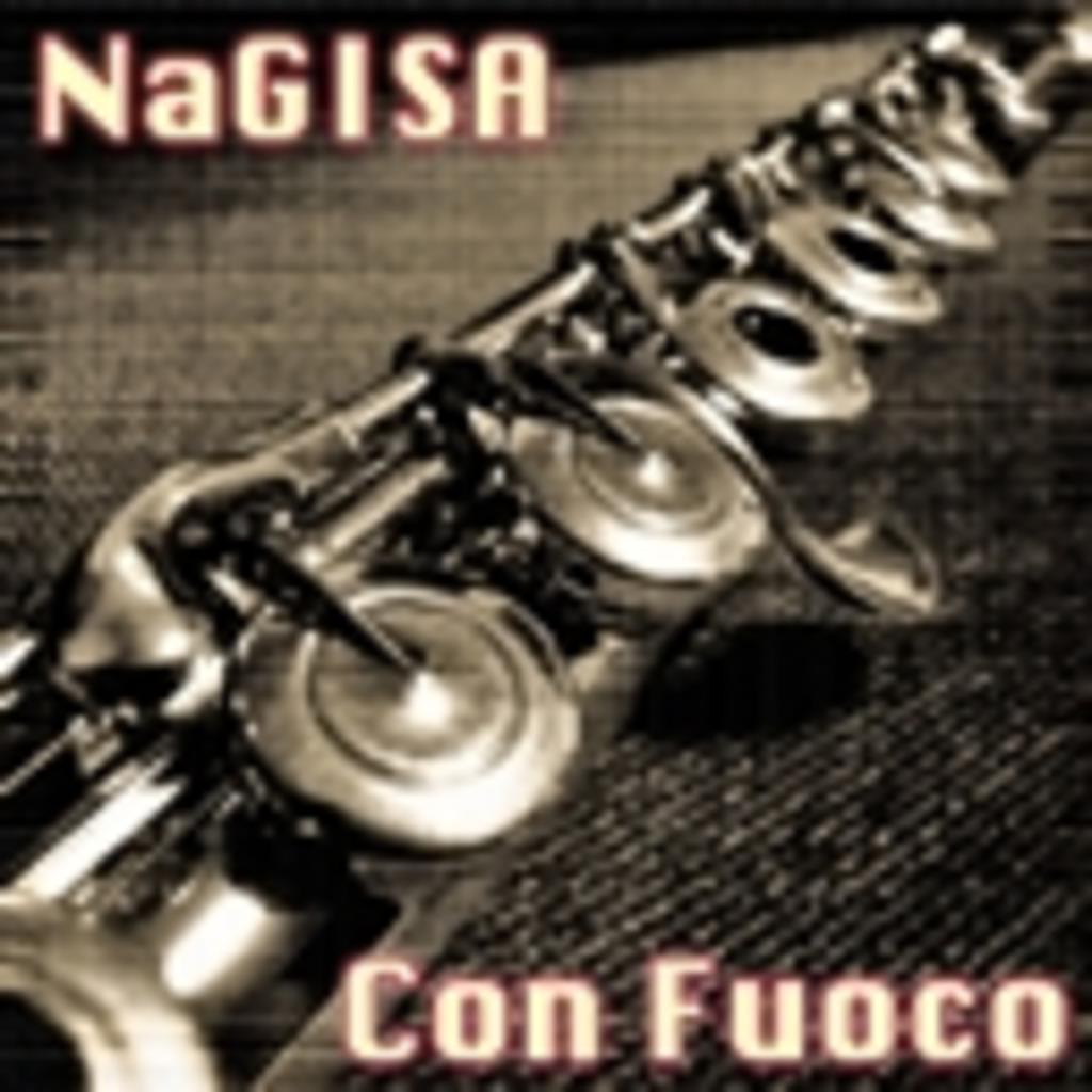 NaGISAコンフォーコ