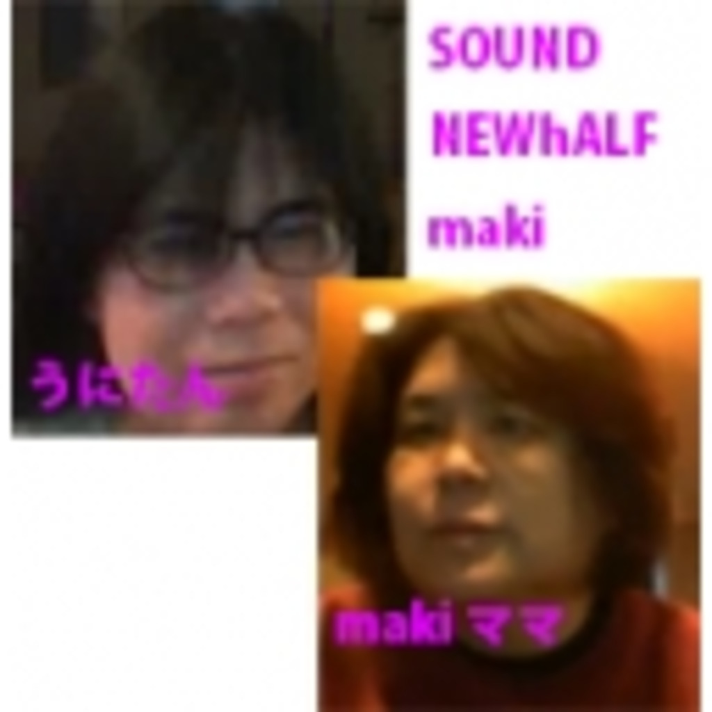大阪梅田のニューハーフバー、サウンドニューハーフマキtvhttp://sound.kir.jp/