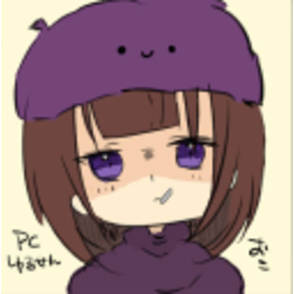 紫色のあの野菜を愛でる日々