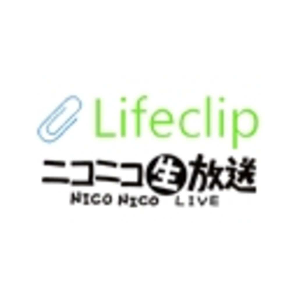 Lifeclip