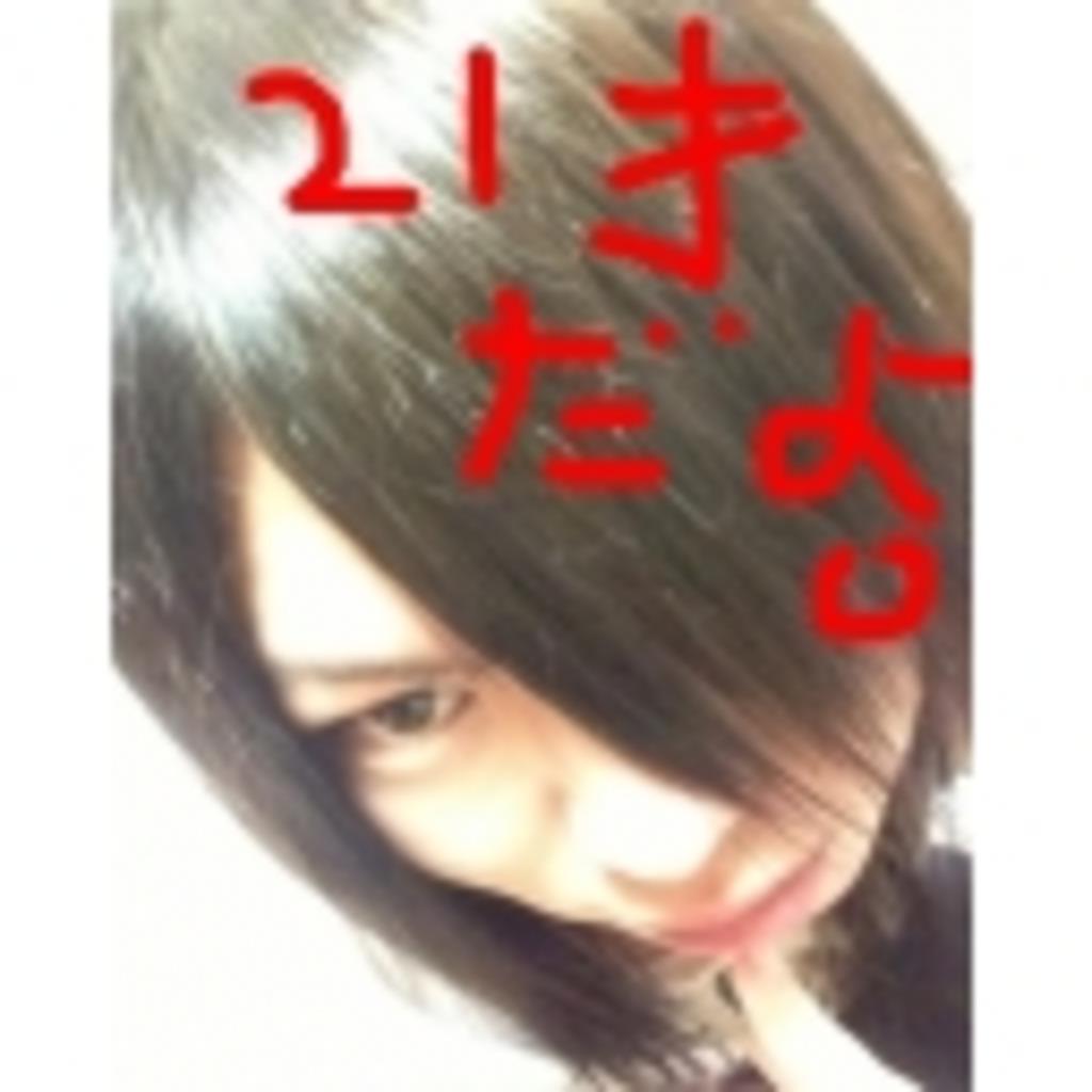 【アキ☆らむ】絶対領域愛好家