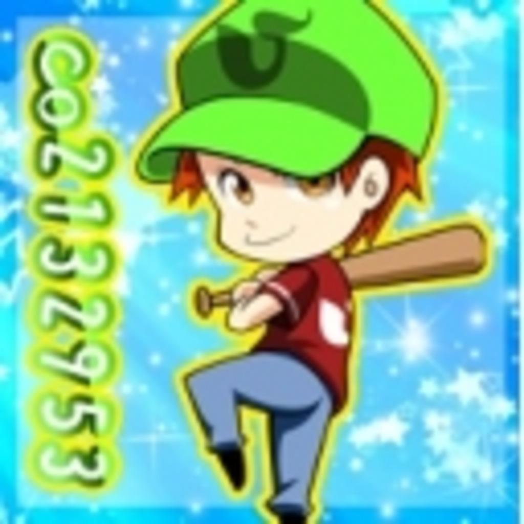 じぇぃコミュ~野球と漫画好きのコミュ