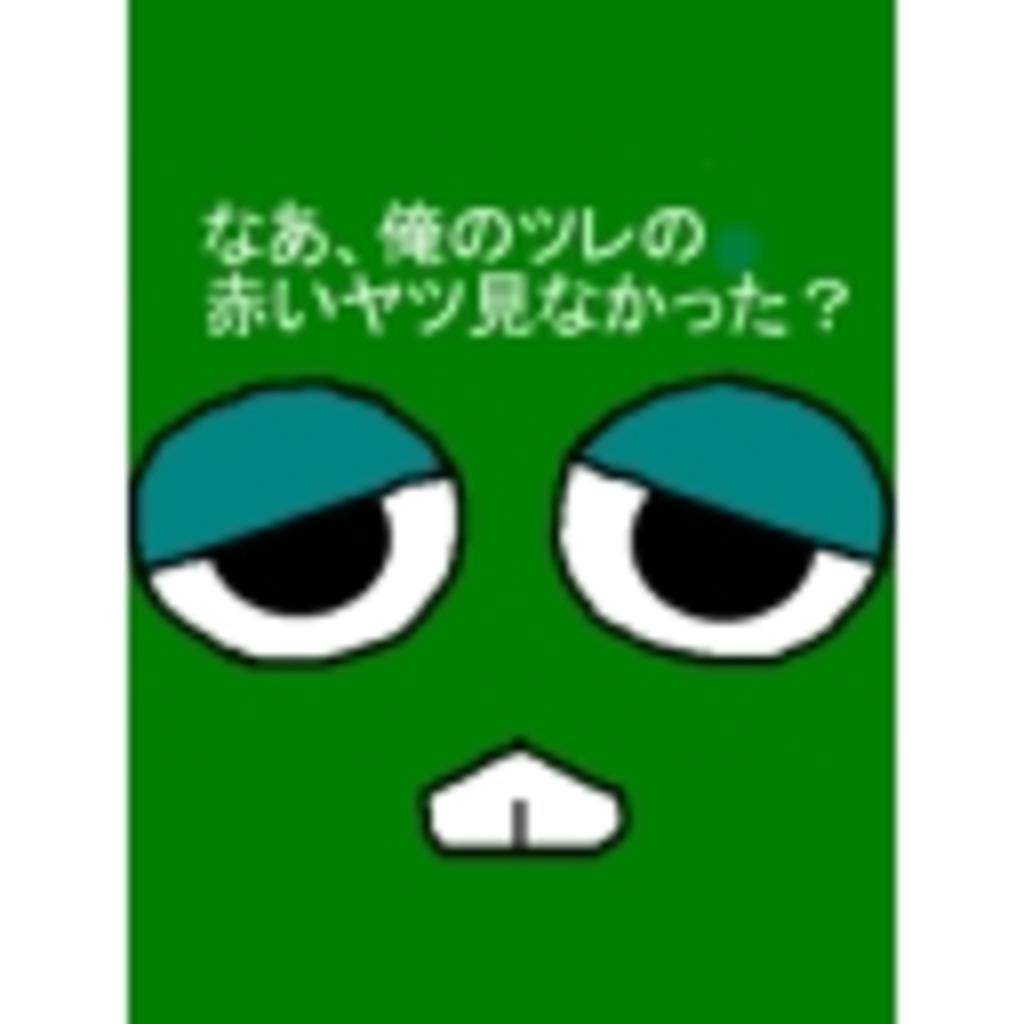 HugOくんの妄想暴走爆裂ボーイ