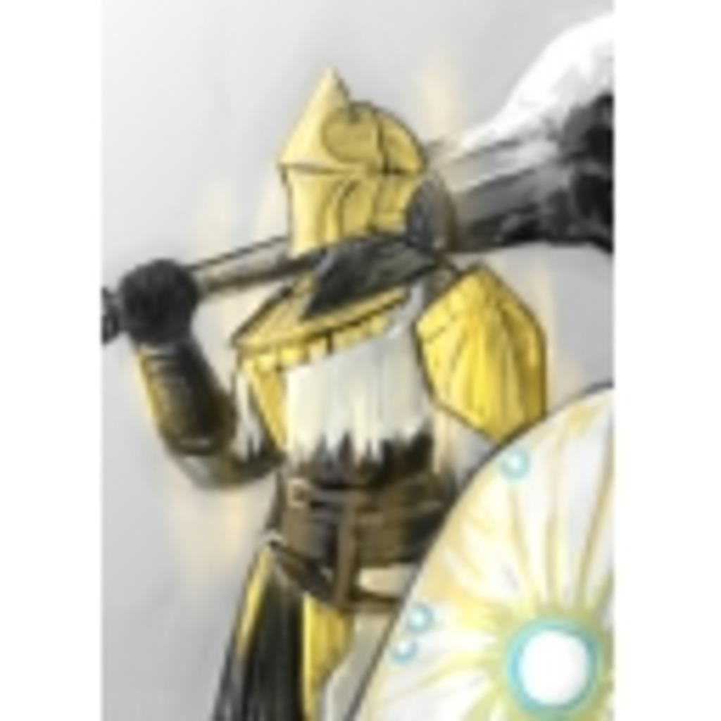 最近ロストが多くなってきた聖騎士の物語