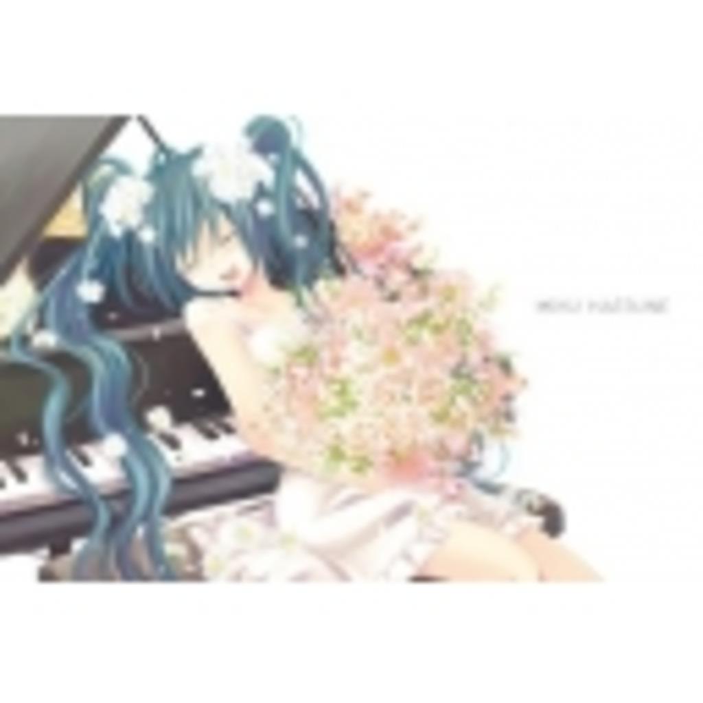 pianoけいこ部屋