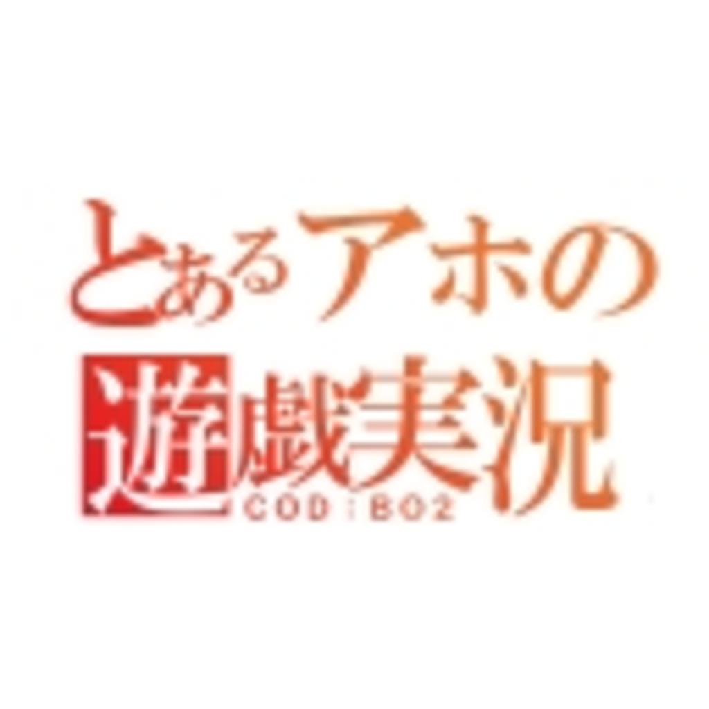 タク&ネムコミュ(*´∀`)