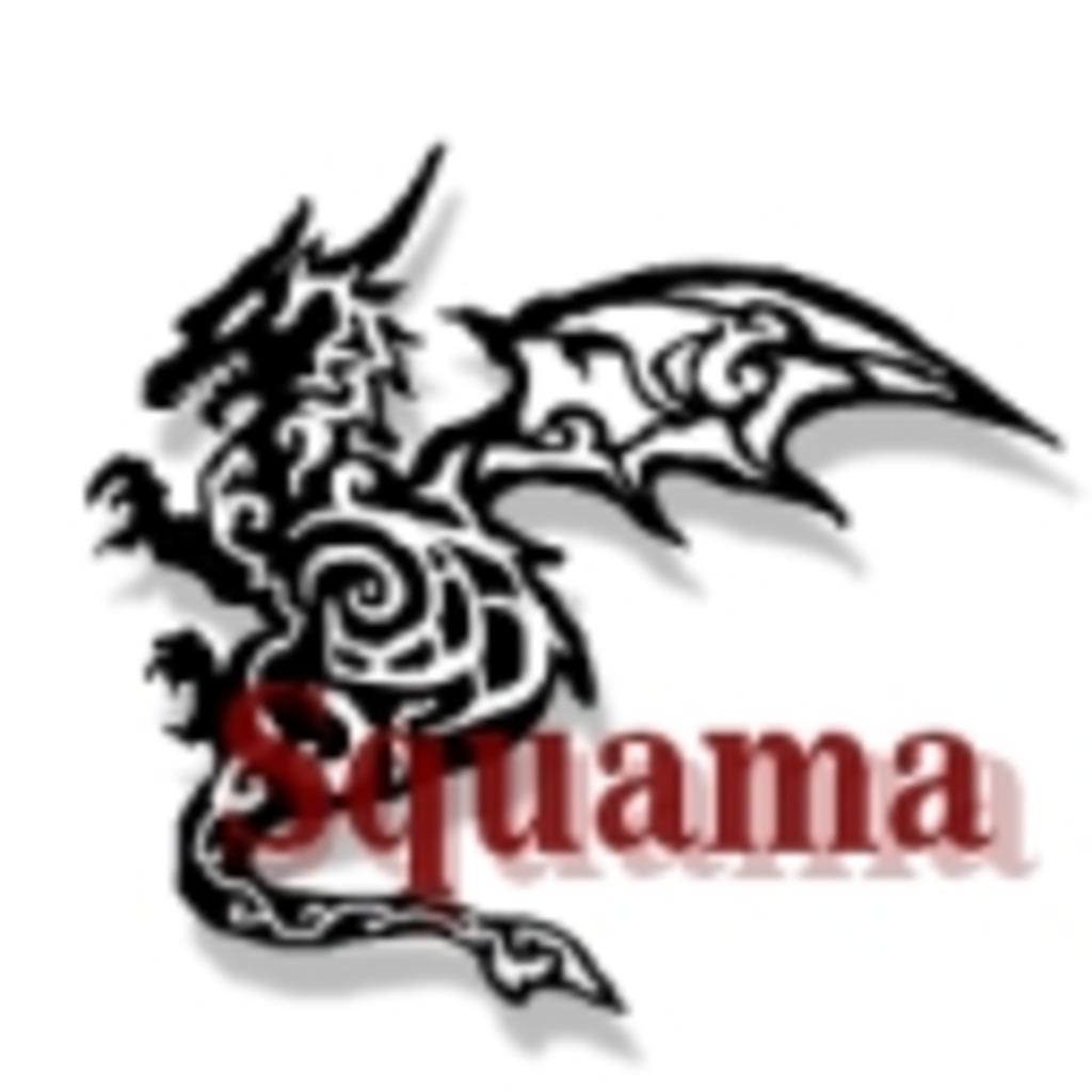 89虎-ハクトラ-の作成所(squama)