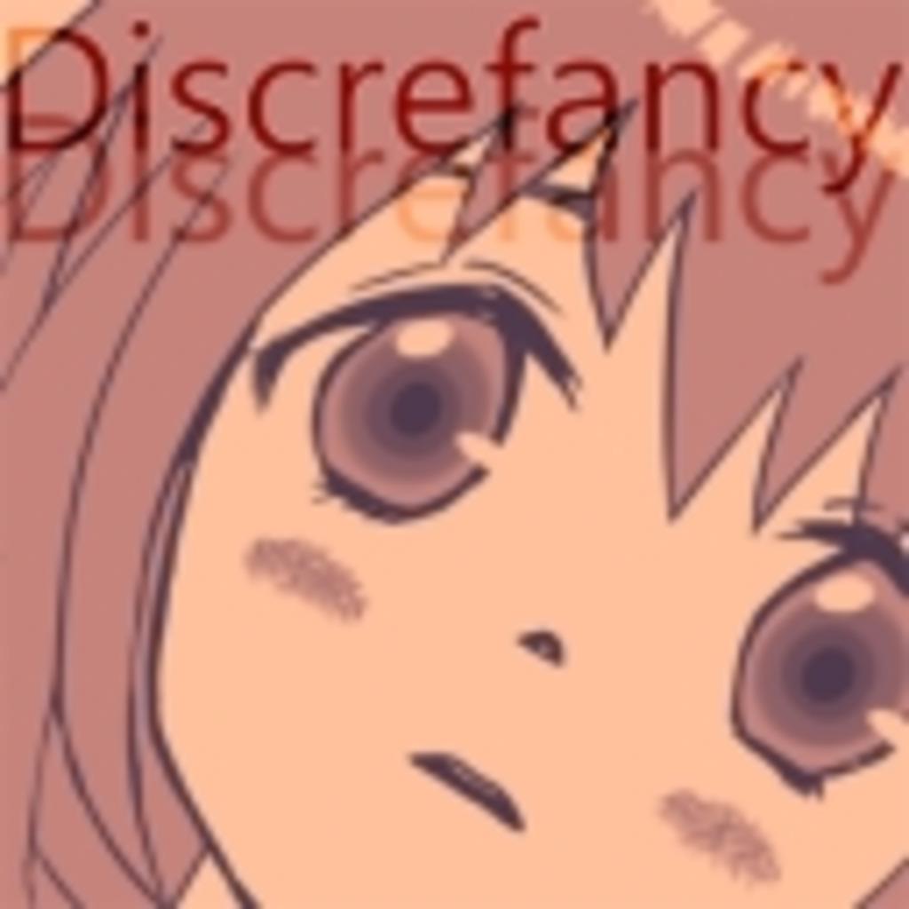 seira*Discrefancy