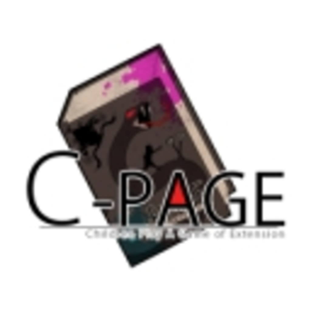 C-PAGE ‐Children Play A Game of Extension‐