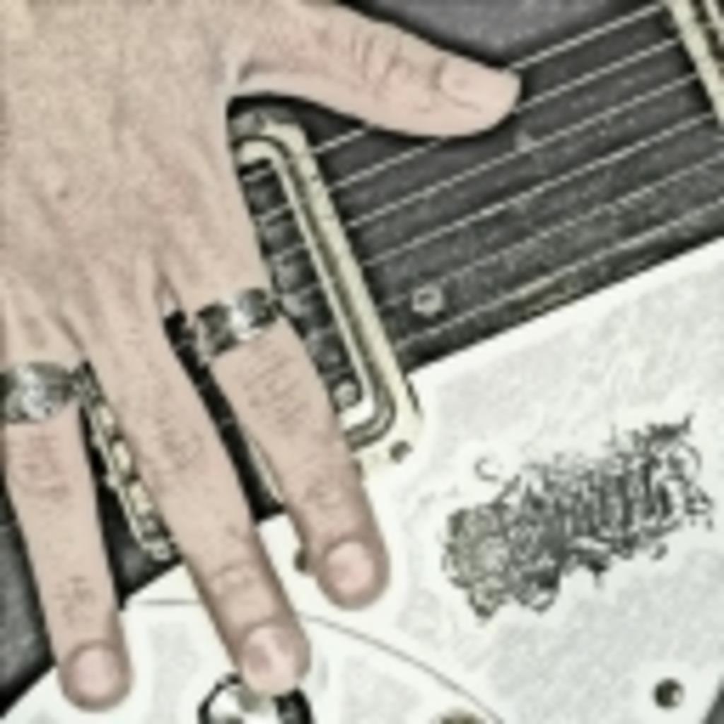モクモクとギター
