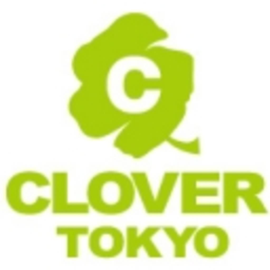 歌舞伎町ホストクラブ CLOVER TOKYO