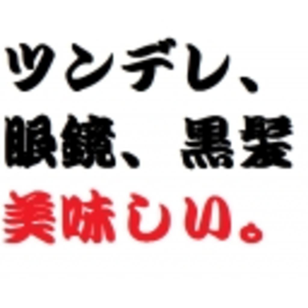 Manoti,Shiori,community!!!