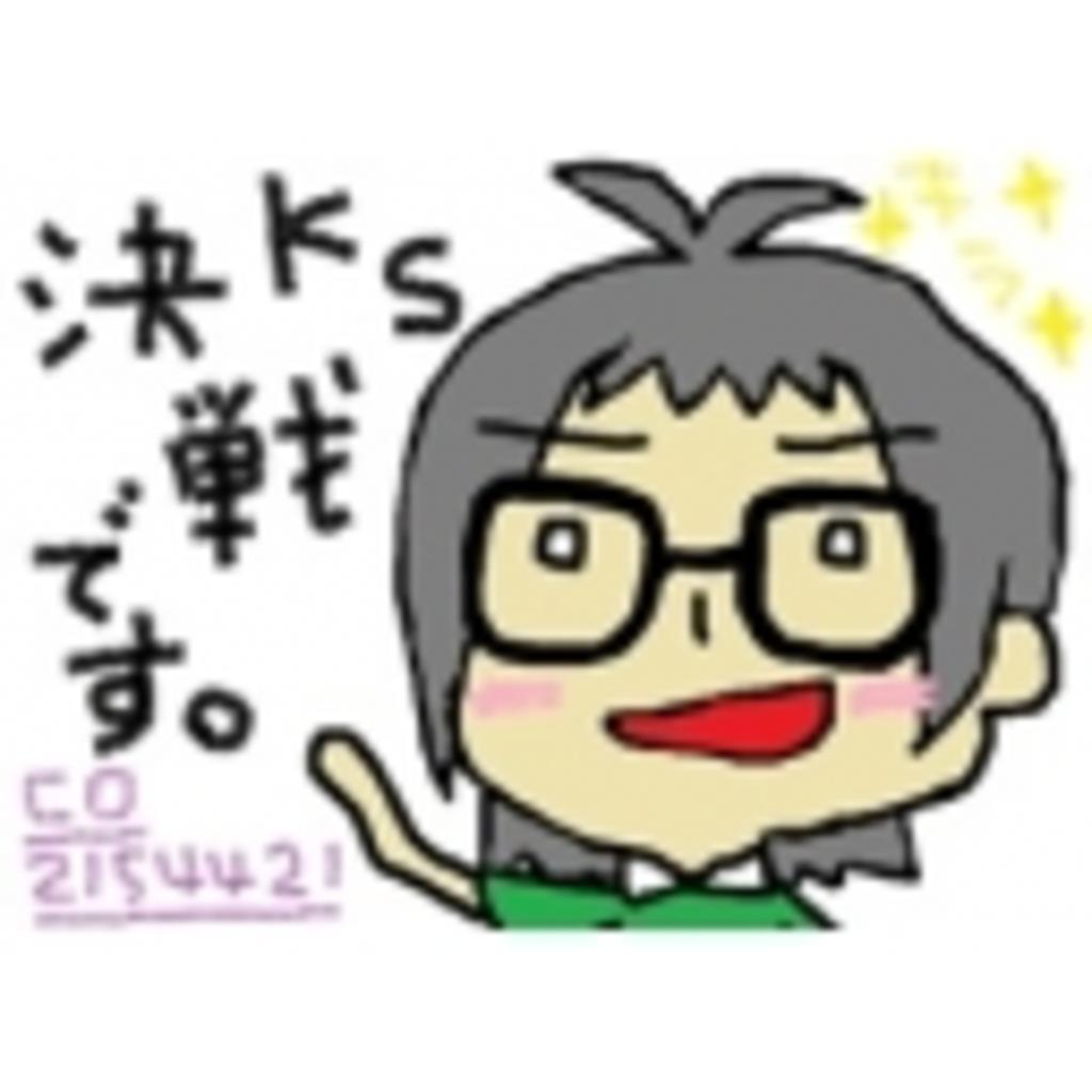 けっしぇんぬ独立総合研究所(乙)