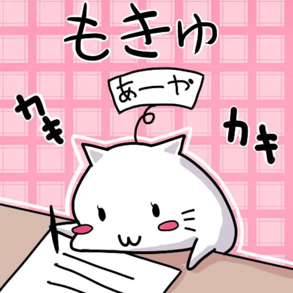 秋姫☆あーやと秘密の時間…♡