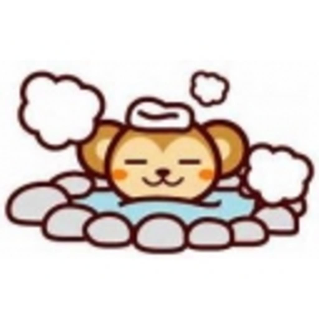 高飛車温泉 ~新米ギルマス細腕繁盛記~