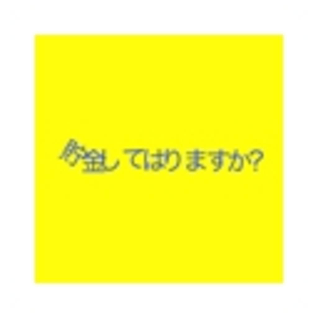 ていちゃんズ.COM*