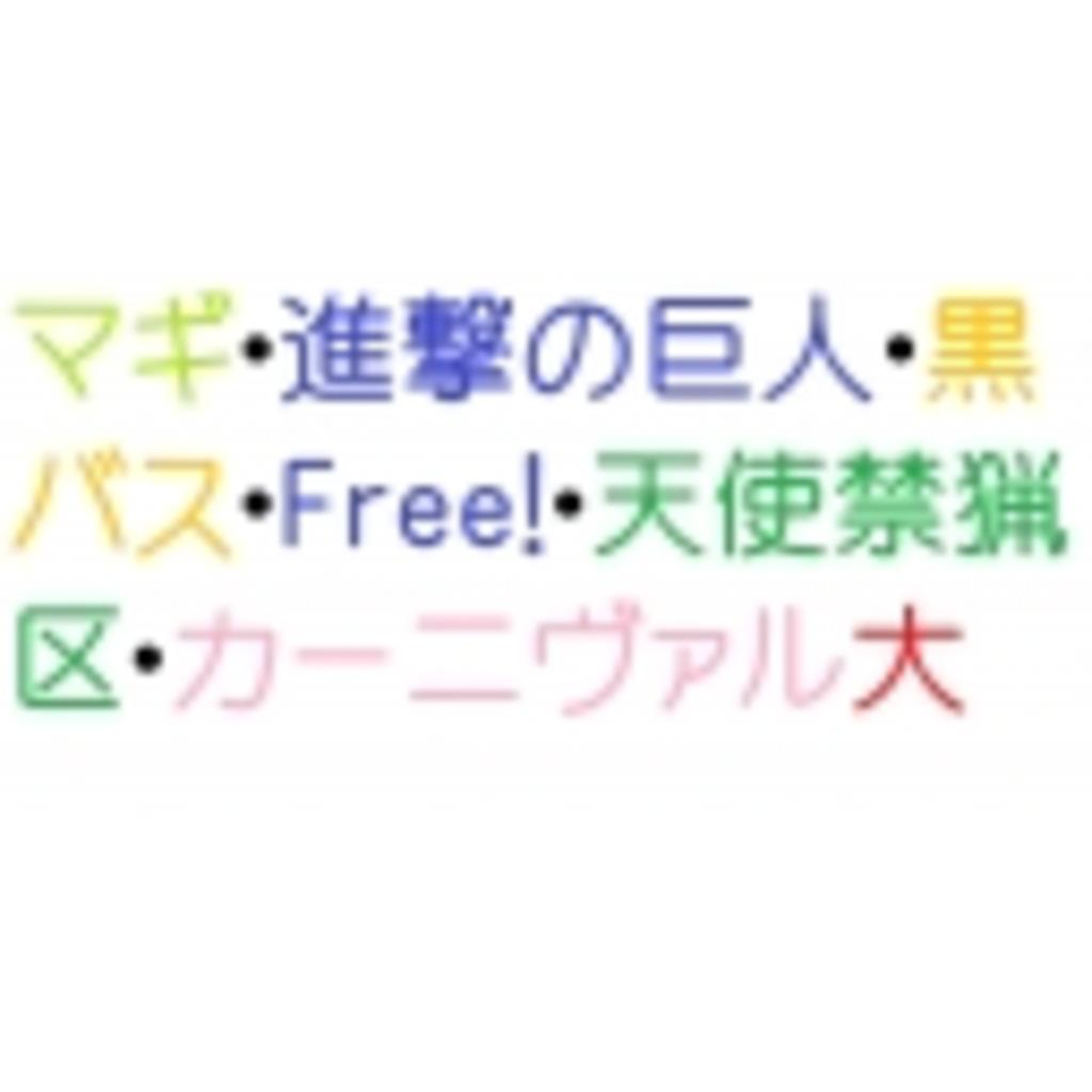 [初見常連さん大歓迎]~ザキラリの自由気ままな放送~