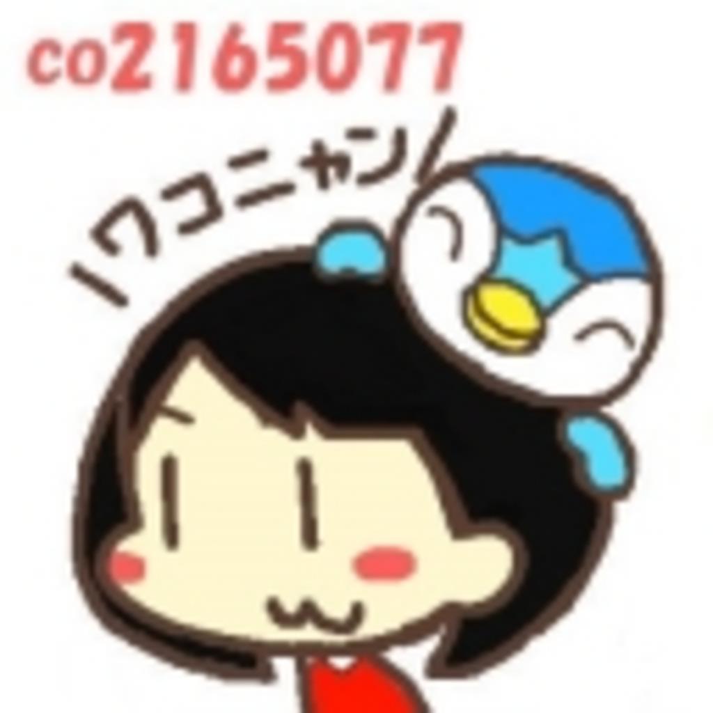 にゃん部屋☆第三期