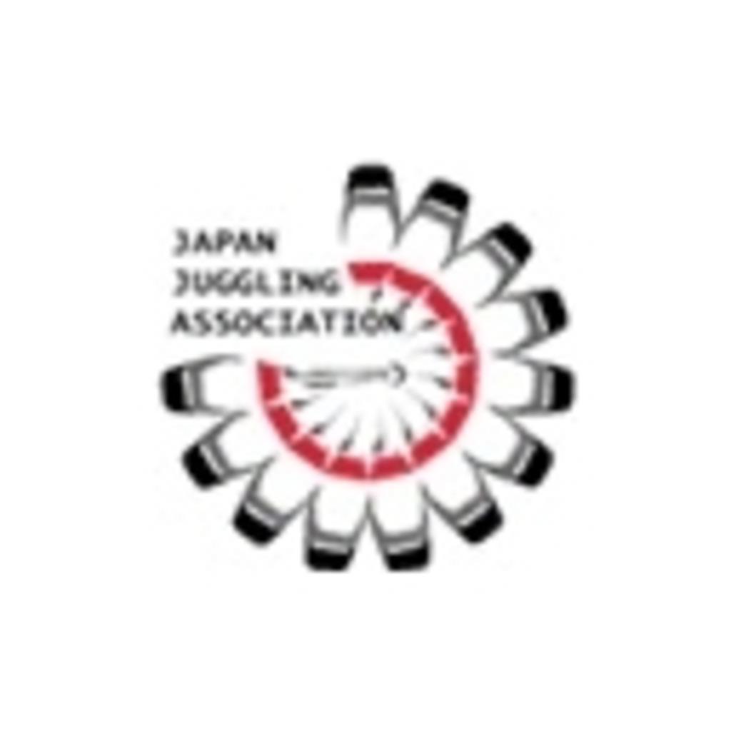 日本ジャグリング協会さんのコミュニティ