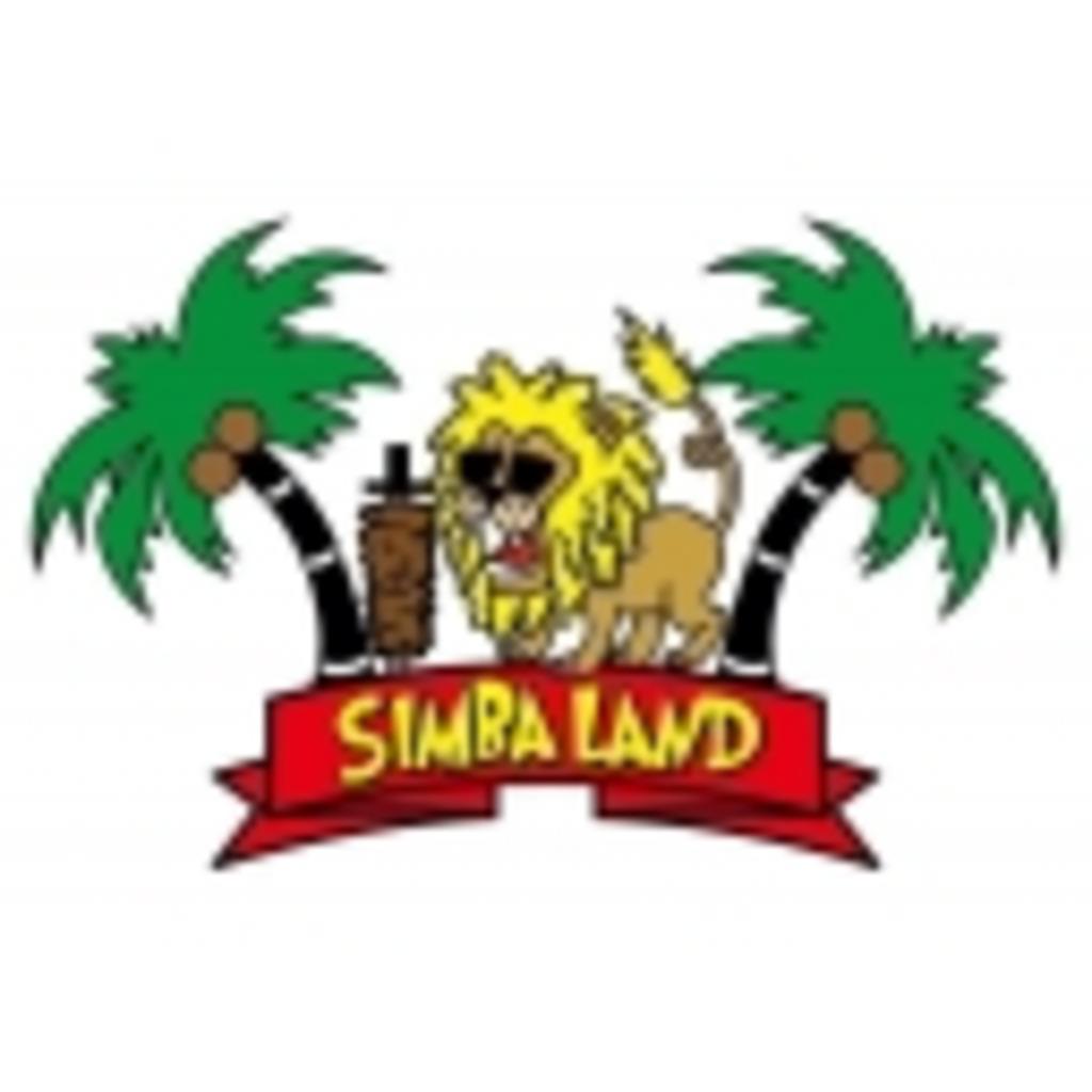 SIMBA LAND