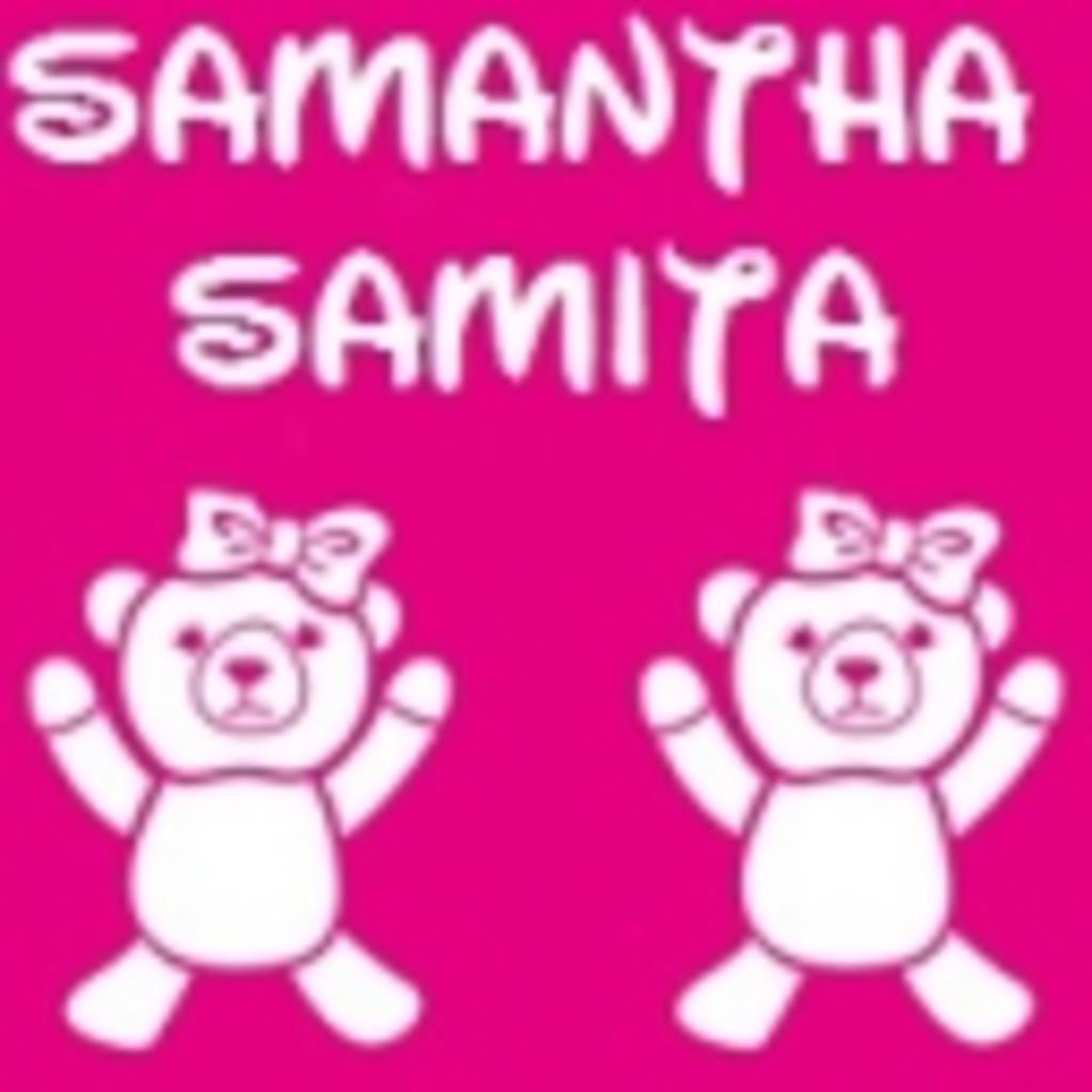 サマンサ☆サミタ