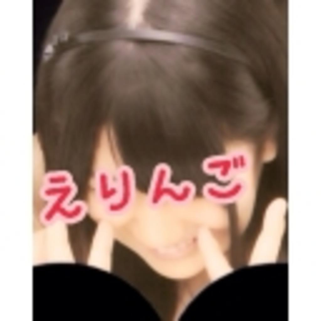 Ⅲeд・r)ノ`えり+りんご