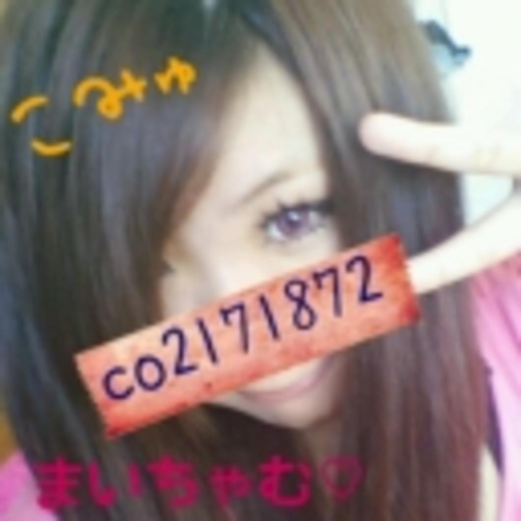 まいちゃむ♡パニック(((( ;゚д゚))))