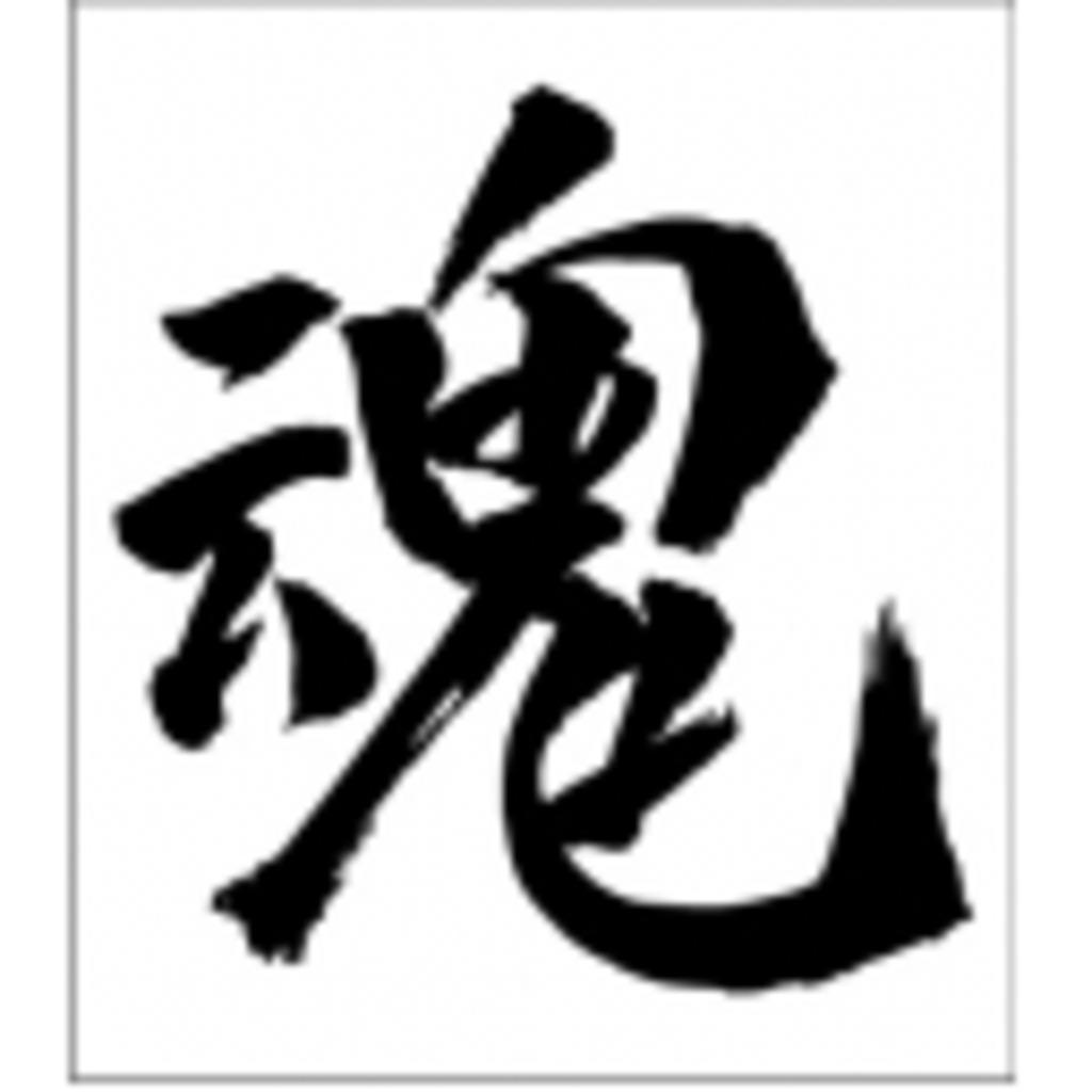 爆笑ヤンキー男の笑い倒す会(*´▽`*)