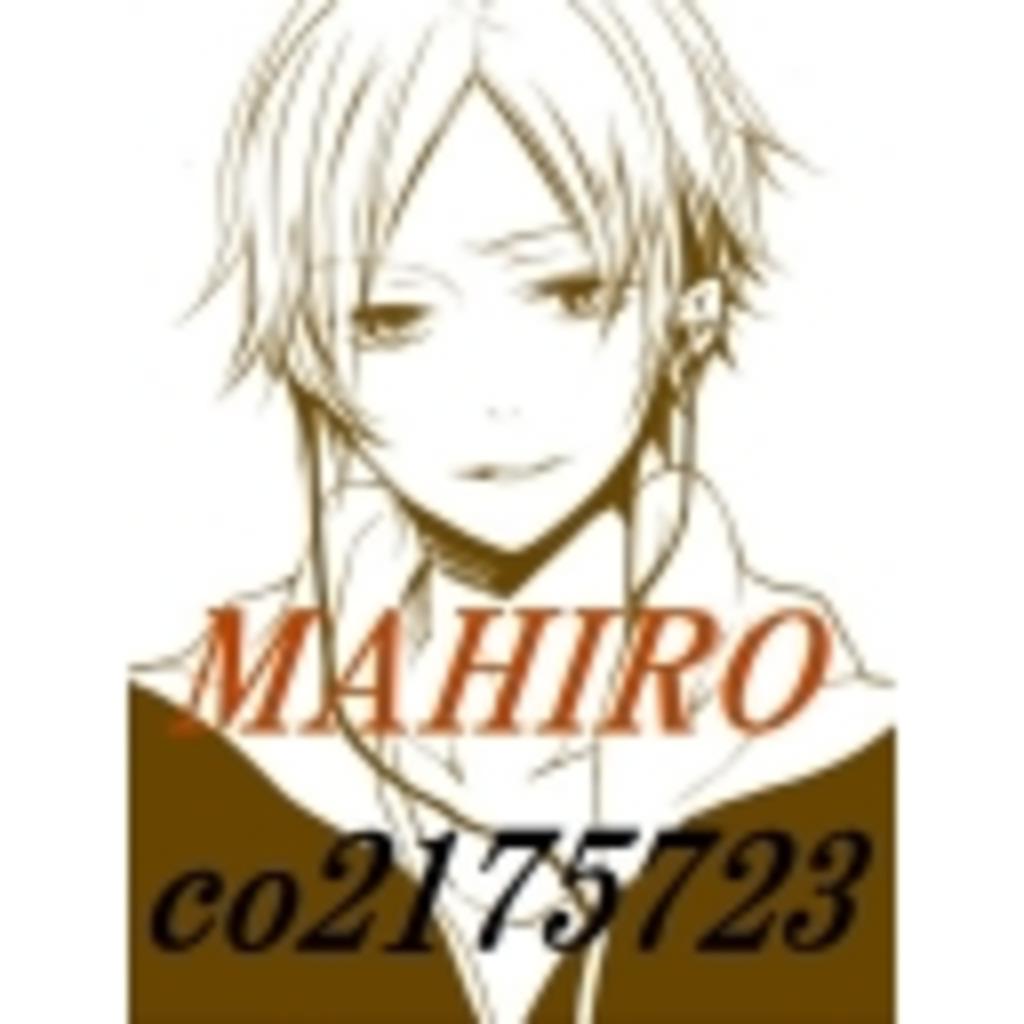 DJ Mahiro & 時々DJ Sho のなんちゃってレディオコミュ