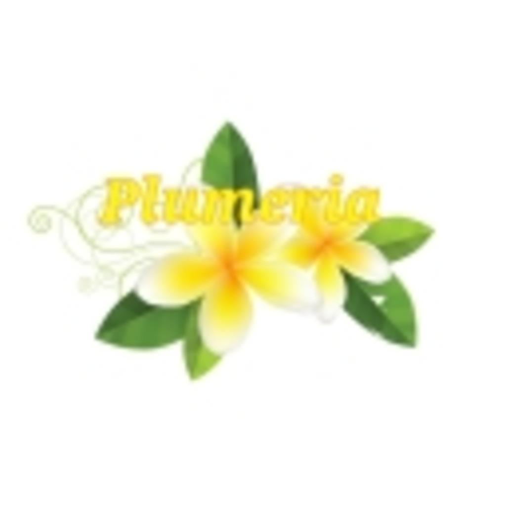 Plumeria*