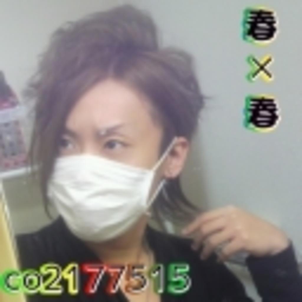 セロリ大嫌い(´・ω・`)