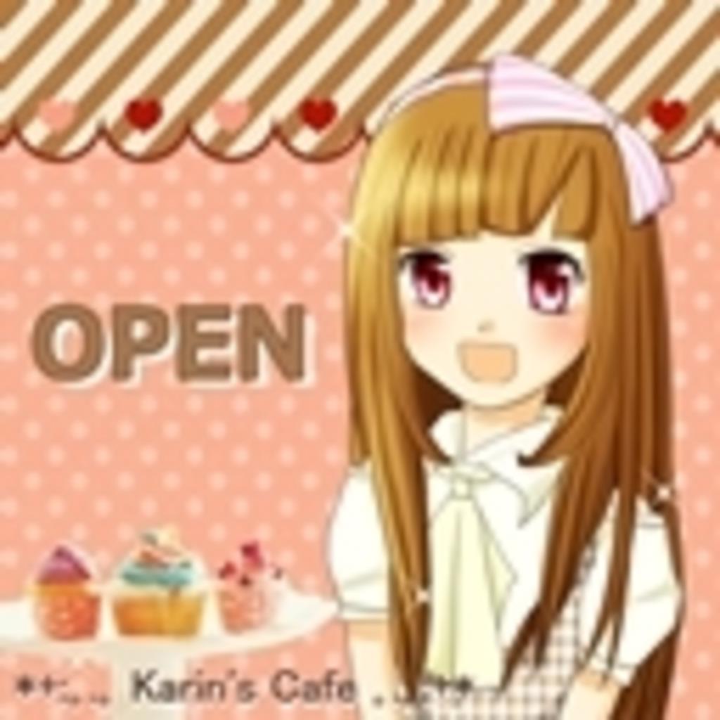 *+:。.。 Karin's Cafe 。.。:+*