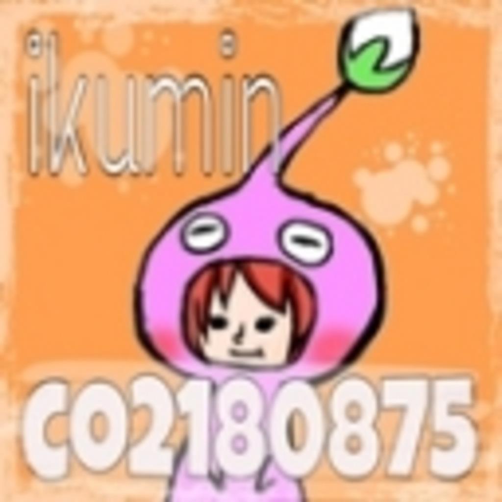 Ikumin ★ Booth