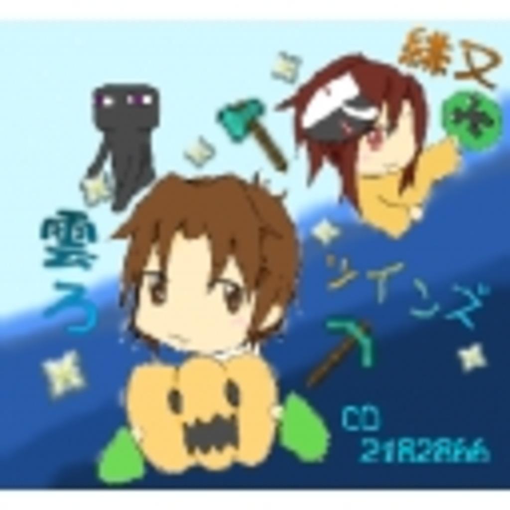 【初見さん/常連さん】紅井猫とぉ!緋又のぉ!ツインズ放送局ぅ!!!【Welcome】