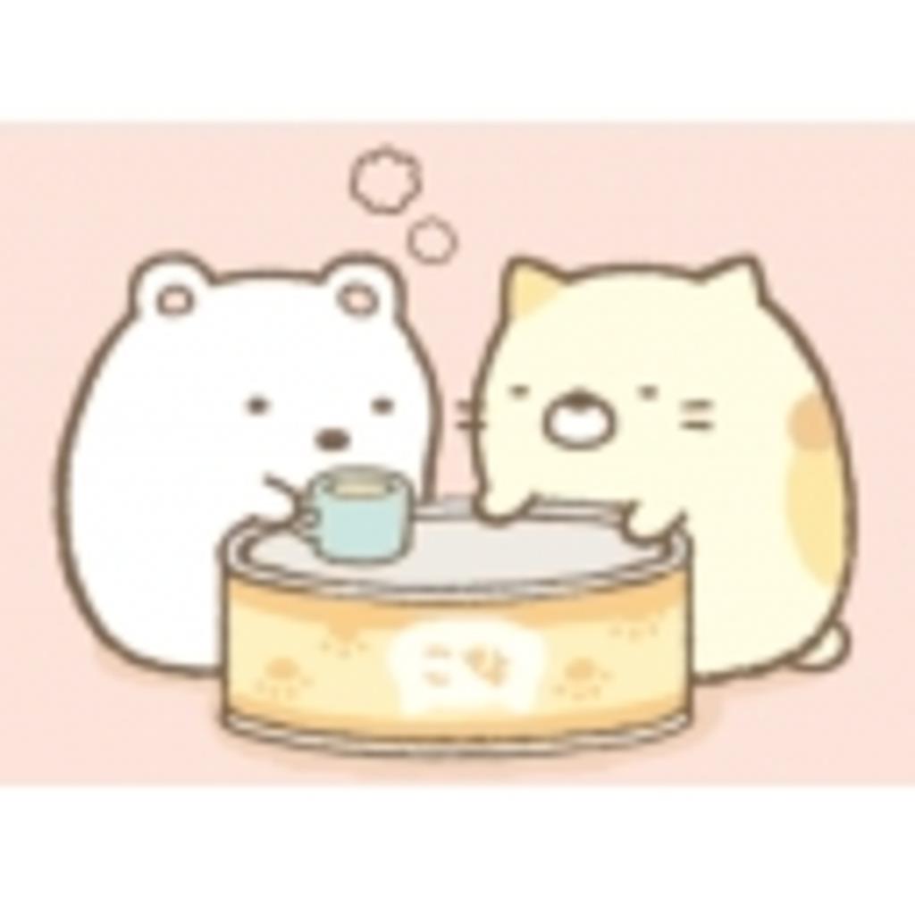 ゆっくりのんびりと ~パズドラ白猫その他もろもろ~