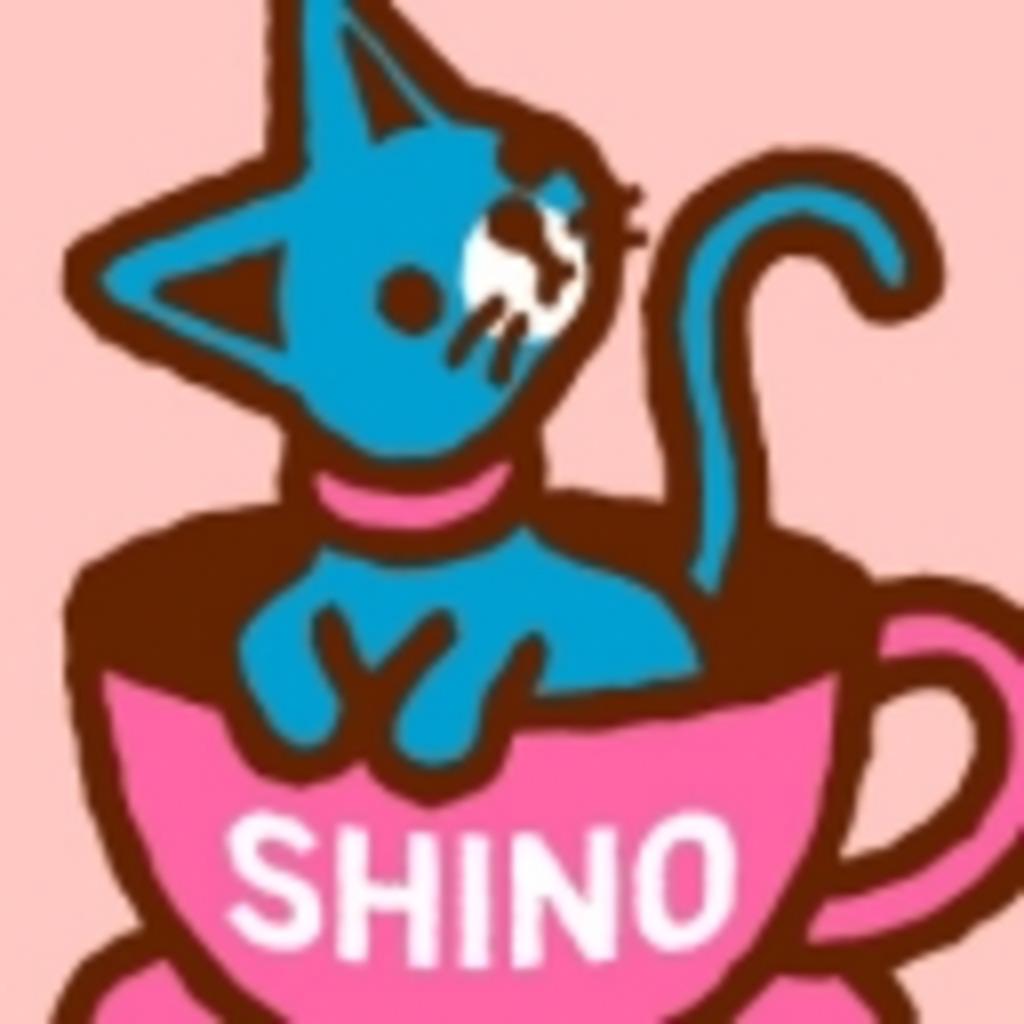しののんcafe