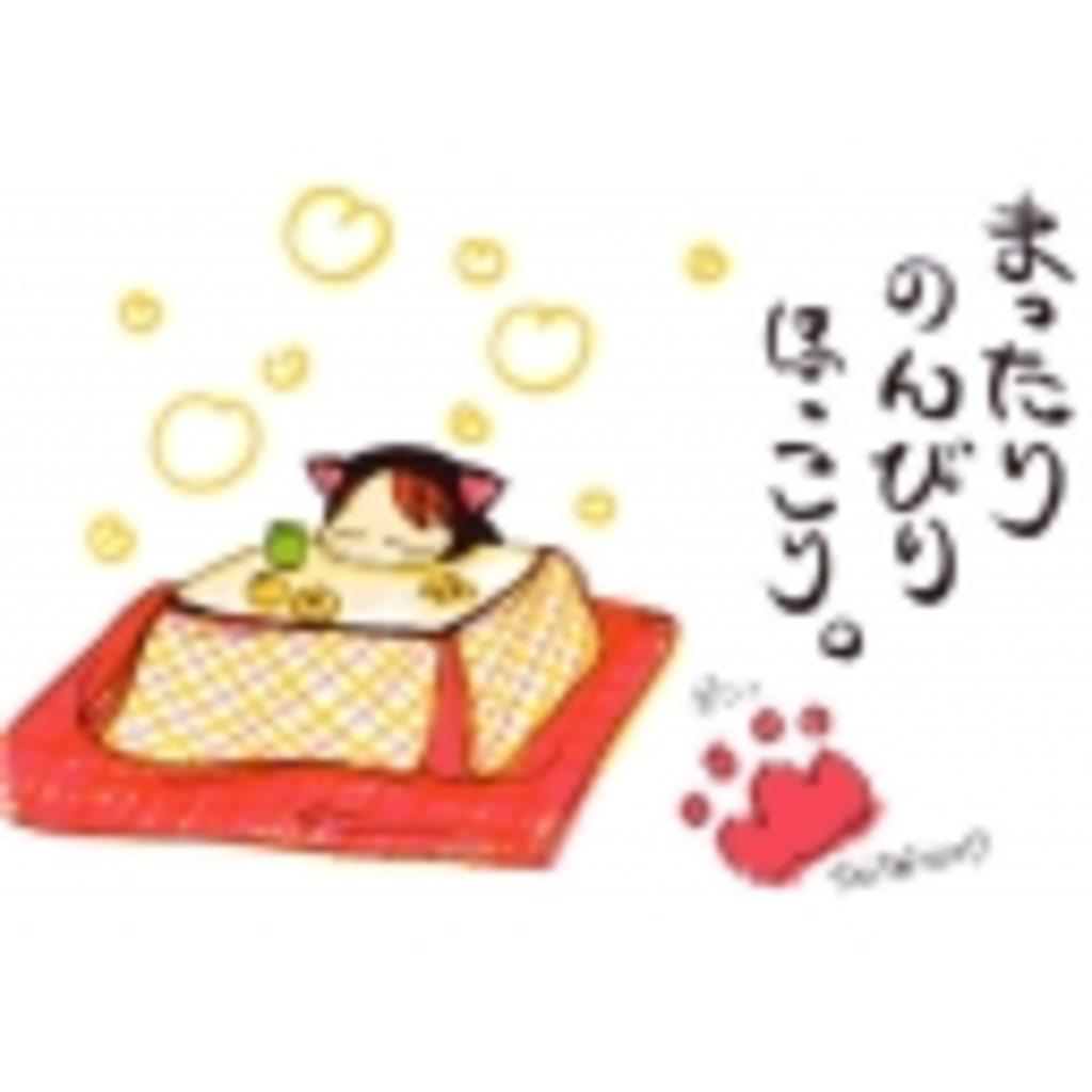 ルナの(´・ω・`)しょぼんコミュ