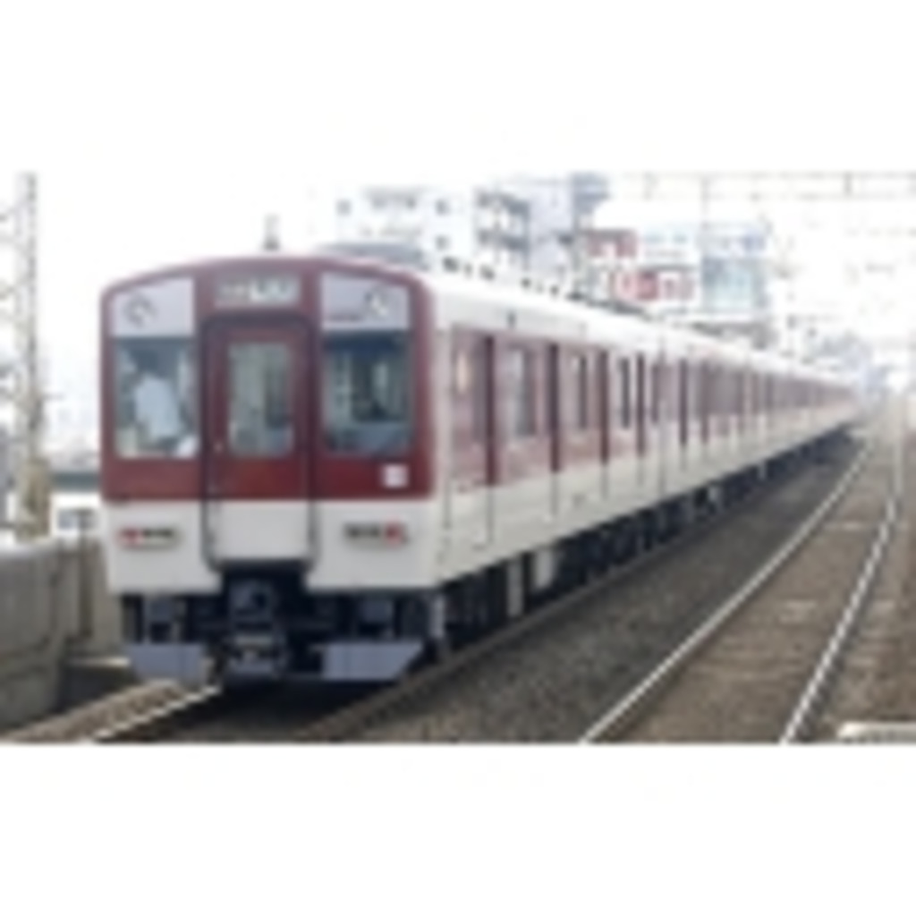 BVE5 電車を運転するぞい!!