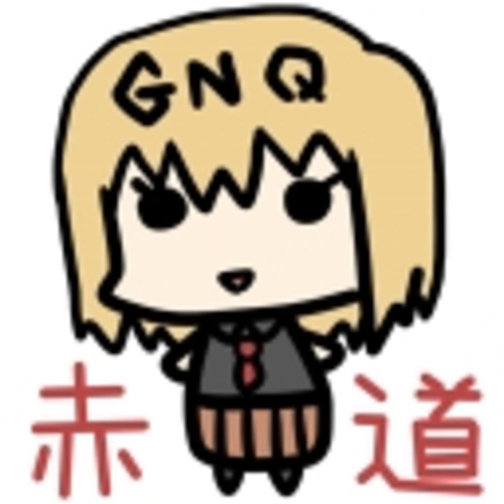 Team.GNQ