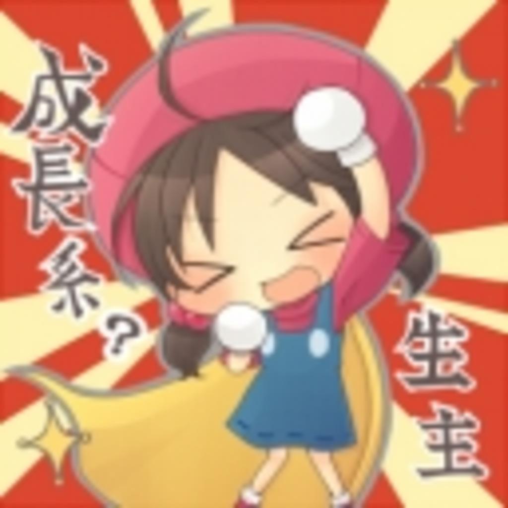 ニコニコ初心者【わーすと】