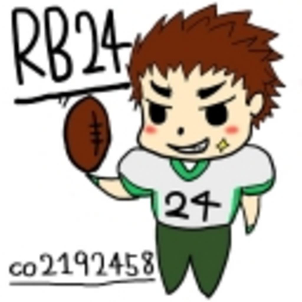 RB24こみゅ