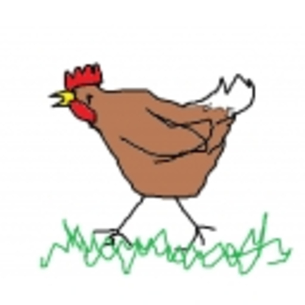 Nobody calls me chicken