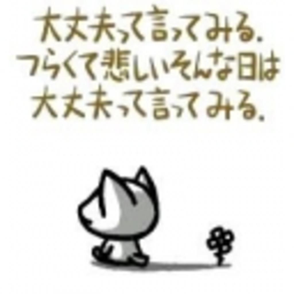 = ようこそおこしやす =