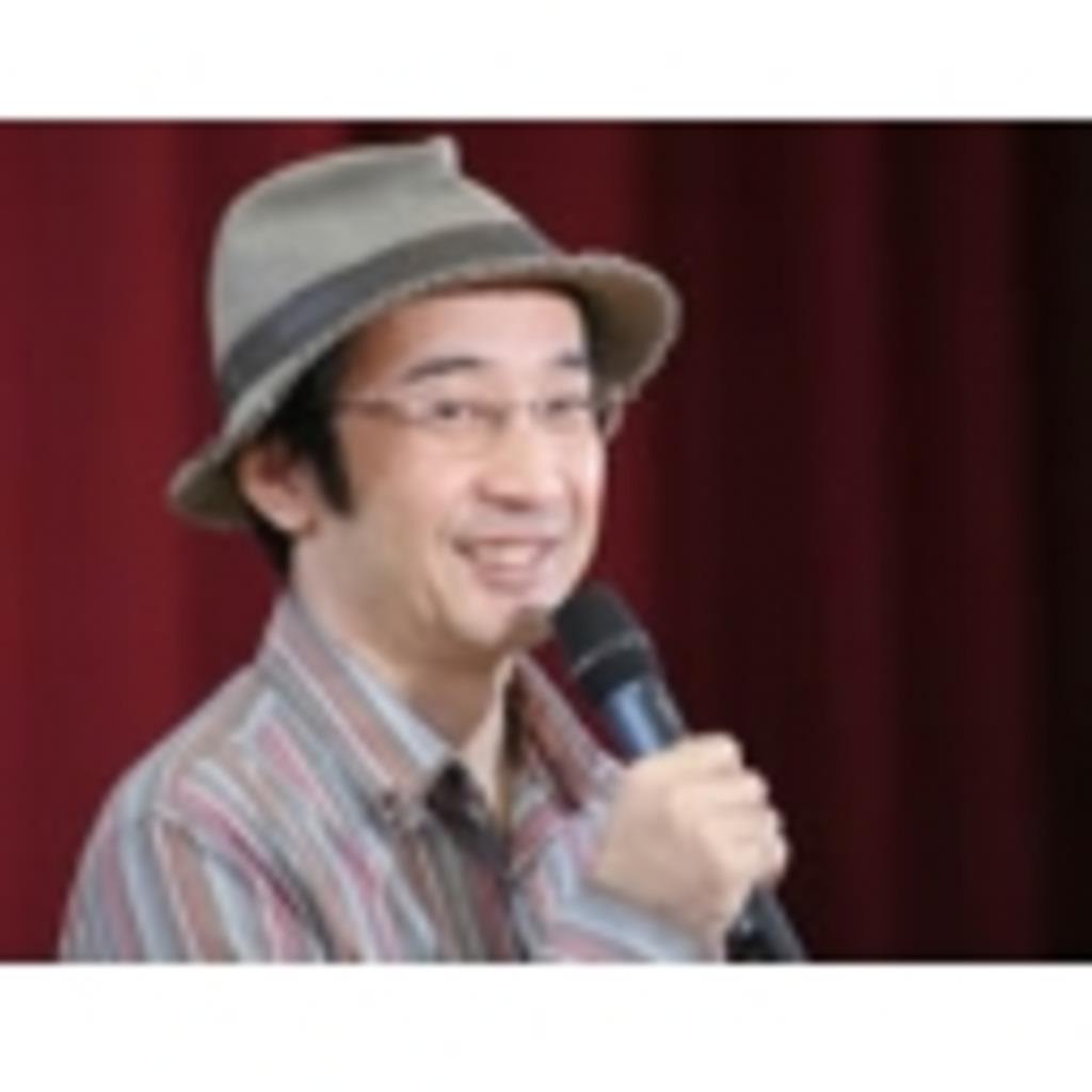 「こころのこども」(長谷川博一・心理)さんの心・家族・癒し・音楽コミュニティです