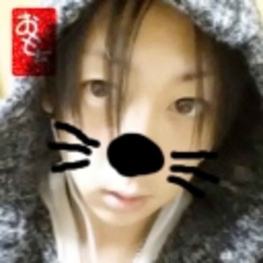 河瀬さんの白猫雑談放送局