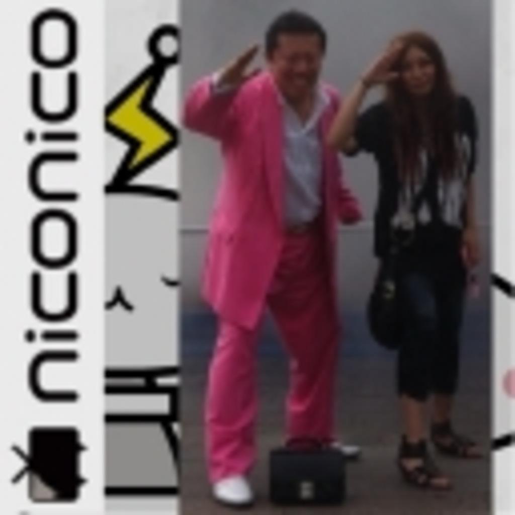 niconico.co
