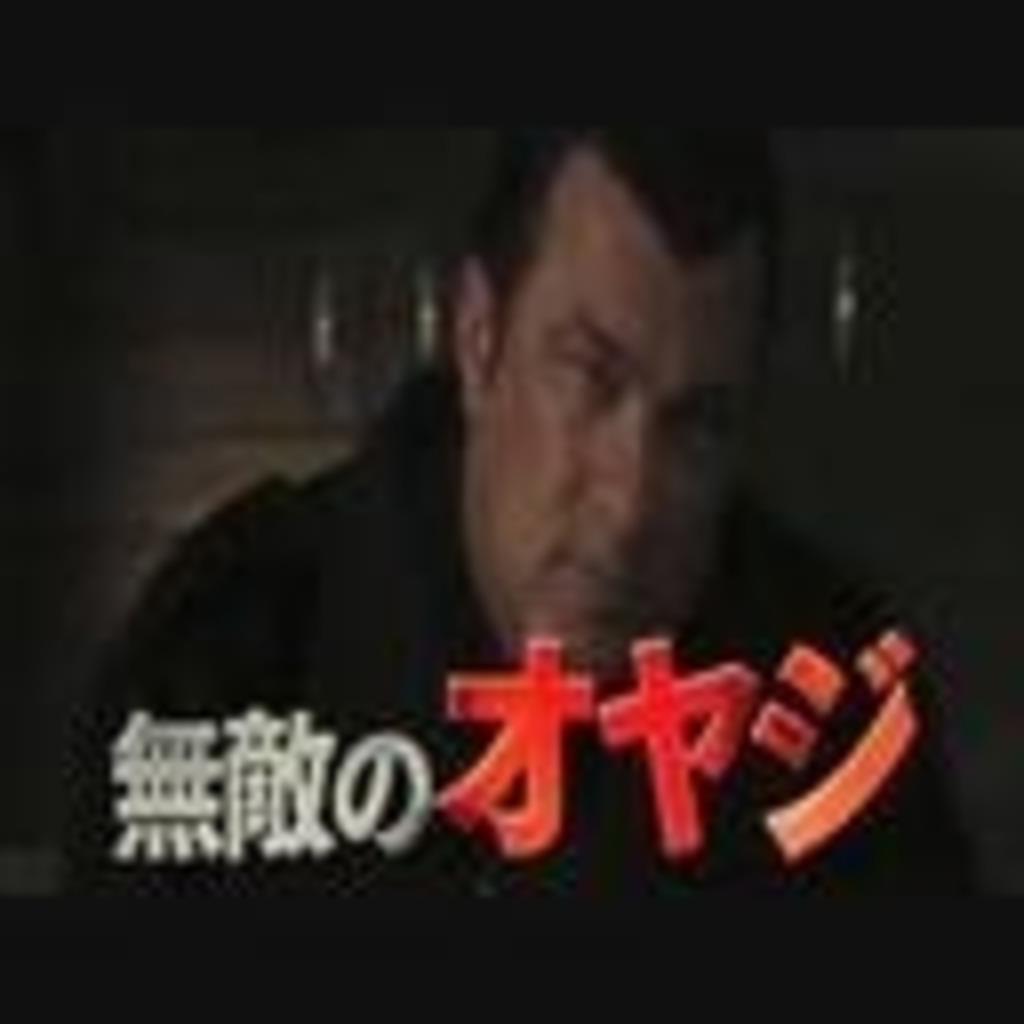 IRUMARU-ONLINE